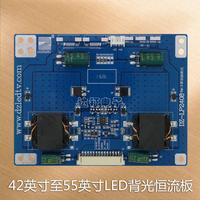 DZ-LP2408