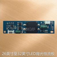 DZ-LP0632