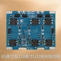 DZ-LP0850